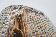 Detail of Uruguay pavilion at Expo 2105 in Milan, Italy Royalty Free Stock Photo