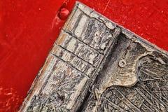 Detail van abstract rood metaal en houten structuur Stock Afbeeldingen