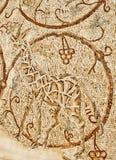 Detail van een oud kleurrijk mozaïek Stock Foto's