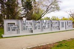Detail van het abstracte monument Stock Afbeelding