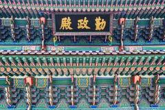 Detail van het dak van de erfenispagode bij Gyeongbokgung-Paleis stock fotografie