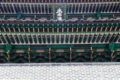 Detail van het dak van de erfenispagode bij Namdaemun-poort royalty-vrije stock foto
