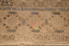 Detail van Islamitisch (Moors) tilework in Alhambra, Granada, Spanje Stock Foto's