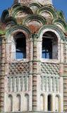 Detail van kerk van de voorgevel de Russische ruïne Royalty-vrije Stock Fotografie