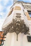 Detail van Levenson fastshop in Trekhprudny-Steegstraat, Moskou stock foto