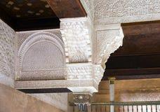 Detail van Mexuar bij Nasrid-Paleis, Alhambra granada Stock Foto