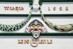 Detail van tempel in solo Indonesië stock afbeeldingen