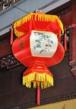 Festive lampion. Detail view ,red and colored product festive lampion and day royalty free stock photography