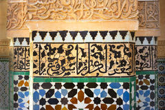 Detail of vivid tiles and calligraphy in mosque, Morocco Stock Images