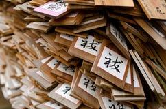 Detail von Ema in Japan Stockfotografie
