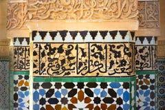 Detail von klaren Fliesen und von Kalligraphie in der Moschee, Marokko stockbilder