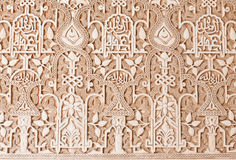 Detail of wall carving in the Alhambra, Granada Stock Photos