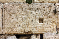 Western Wall, Jerusalem , Israel Royalty Free Stock Photography