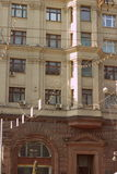 Detail of window decor. Tverskaya street in central of Moscow city Rassia Rassian Federation windows and houses royalty free stock photography