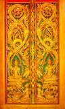 Detail of wooden door Royalty Free Stock Photography