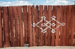 Detail of a wooden fence in Mongolia Royalty Free Stock Images