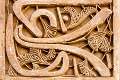 Detailed building artwork Royalty Free Stock Images