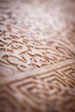 Detailed carving royalty free stock photo
