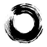 Detailed circle brush stroke. Vector. Detailed black brush stroke. Vector Stock Image