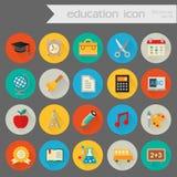 Detailed education icon set Royalty Free Stock Image
