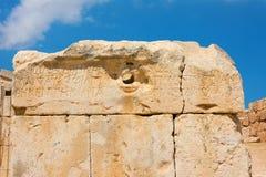 Detailed inscription in stone at Jerash Jordan Royalty Free Stock Photo