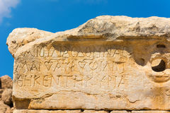 Detailed inscription in stone at Jerash Jordan Royalty Free Stock Photography