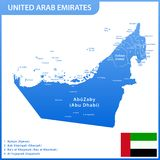 The detailed map of the UAE with regions or states and cities, capitals. United Arab Emirates national flag Stock Illustration