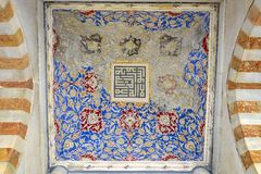 Detailed of Tomb of Sultan Murad III Stock Photography