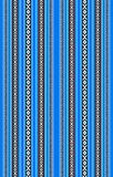 Detailed Vertical Traditional Handcrafted Blue Sadu Rug. Detailed Vertical Traditional Handcrafted Turquoise Blue Sadu Rug Carpet Pattern Royalty Free Stock Photos