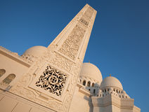 Details of Abu Dhabi Sheikh Zayed Mosque Royalty Free Stock Images