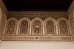 Details of Arab decoration Royalty Free Stock Photos