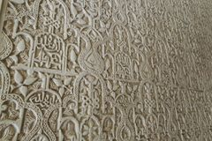 Al Andalus ornamental decoration, calligraphy and filigree concept. Visiting Ant. Details of arabic geometric mosaic patterns wall inside an historical building royalty free stock images