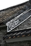 Details of chinese building roof Royalty Free Stock Photos