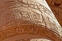 Details of columns of the Great Hypostyle Hall at the Temples of Karnak, Luxor, Egypt Stock Photos
