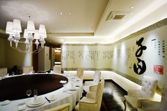 Details of Dining room by Confucianism style Royalty Free Stock Photo