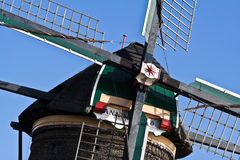 Details of a dutch windmill Stock Image