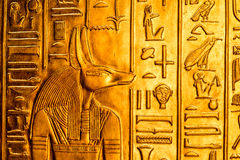Details from an Egyptian museum. In Munich Germany Royalty Free Stock Photo