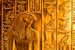 Details from an Egyptian museum. In Munich Germany Stock Photo
