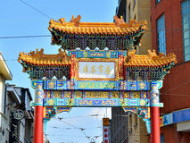 Details of entry in Chinatown in Antwerp Stock Image