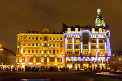 Details exterior in Sankt Petersburg Royalty Free Stock Image