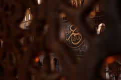 Details in Hagia Sophia. Islamic decorations in Hagia Sophia in Istanbul Stock Photos