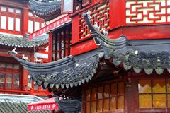 Details of the Huxinting tea house, the oldest tea house in Shanghai, China Royalty Free Stock Photo