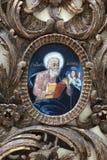 Details icon of saint Matthew Stock Photography