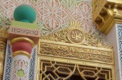 Details of Jeddah Old Mosque. Saudi Arabia Stock Photo
