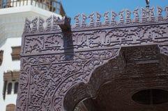Details of Jeddah Old Mosque. Saudi Arabia Stock Image