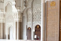 Details King Hassan II Mosque, Casablanca Royalty Free Stock Image