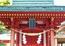 Details of the Kirishima Jingu shrine architecture Royalty Free Stock Image