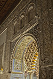 Details of Moorish architecture Royalty Free Stock Photo
