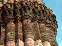 Details ofqutab minar,delhi,india. Qutab minar is a 73m tall victory tower built by moghuls in delhi,india Royalty Free Stock Photography