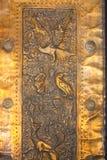 Details of ornament, 'Shaarei Tzedek' doors. Details of ornament on doors of 'Shaarei Tzedek' hospital in Jerusalem, Israel (series Stock Photography